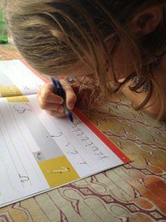 Ella's eerste les ...