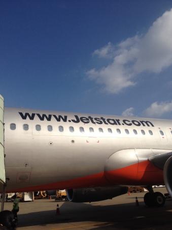 Flight Ho Chi Min to Phu Quoc, 40 minutes