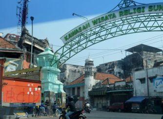 Main gate to Arabian Quarter, Surabaya