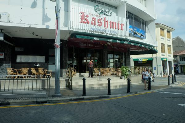 The Kashmir Restaurant