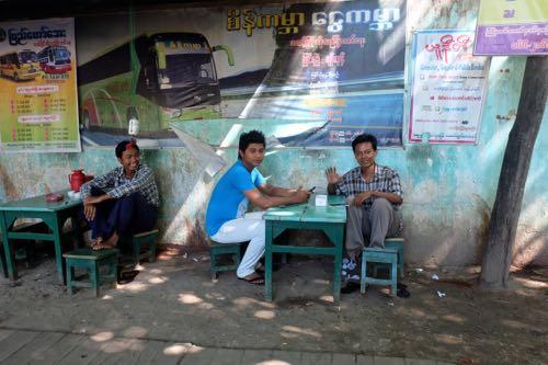 On the road Mandalay- Bagan, Myanmar