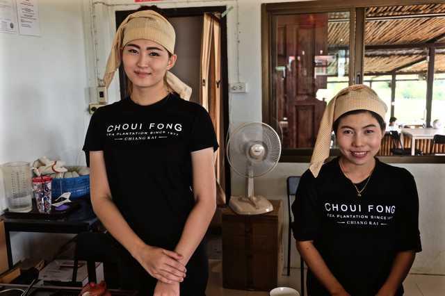Mae Chan, Thailand